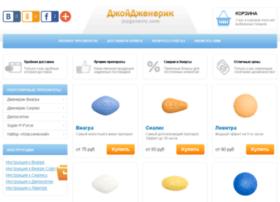 joygeneric.com