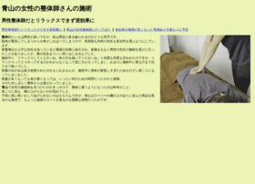 joyhula.net