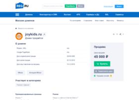 joykids.ru