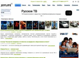joylife.ru