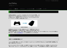 joytokey.net