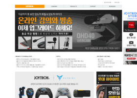 joytron.co.kr