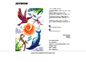 joywow.jp