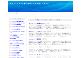 jp-4-v.com