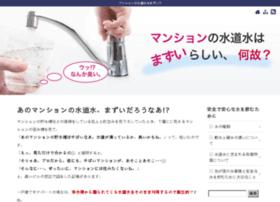 jp-cool.com