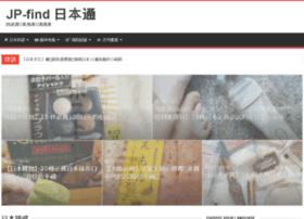 jp-find.com