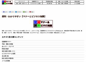 jp-guide.net