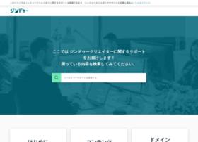 jp-help.jimdo.com