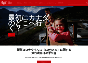 jp-keepexploring.canada.travel