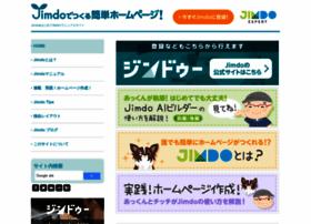 jp-m.jimdo.com