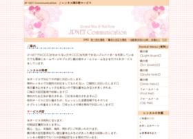 jp-net.ne.jp