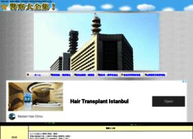 jp-rank.net