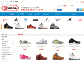 jp-sunika.com