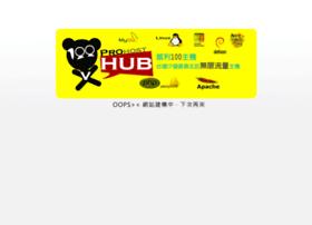 jp.100hub.com