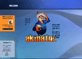 jp.akinator.com