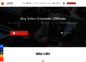 jp.any-video-converter.com