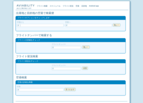 jp.aviability.com