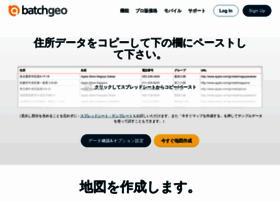 jp.batchgeo.com
