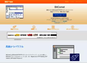 jp.bitcomet.com