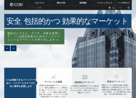 jp.caeonline.com