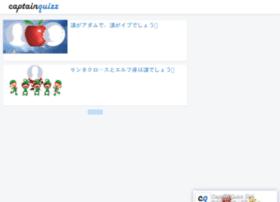 jp.captainquizz.com