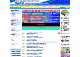 jp.chsi.com.cn