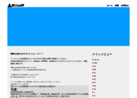 jp.dll-download-system.com