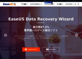 jp.easeus.com