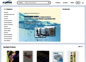 jp.ecplaza.net