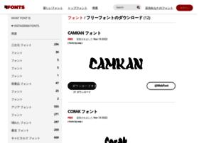 jp.ffonts.net