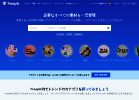 jp.freepik.com
