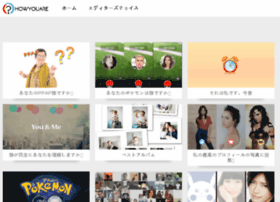 jp.howyouare.com