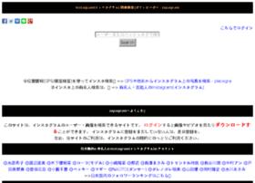 jp.japastagram.com