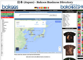 jp.kejsa.com