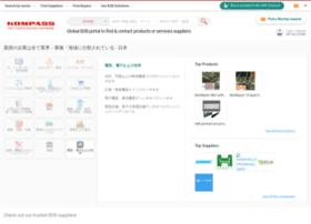jp.kompass.com