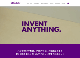 jp.littlebits.com