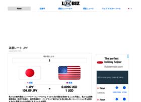 jp.loobiz.com