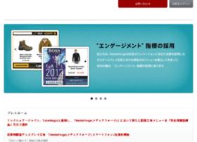 jp.mediaforge.com