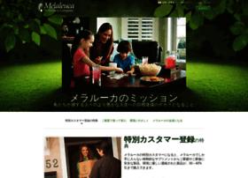 jp.melaleuca.info