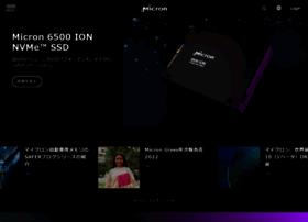 jp.micron.com