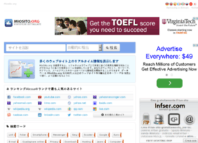 jp.miosito.org