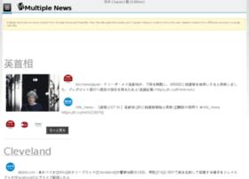 jp.multiplenews.com