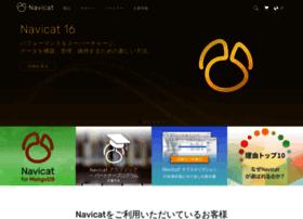 jp.navicat.com