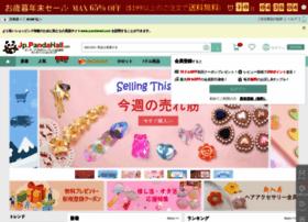 jp.pandahall.com