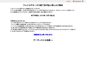 jp.photokore.com