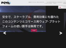 jp.powa.com