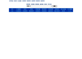 jp.qsbdc.com