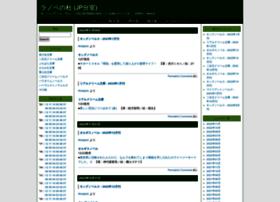 jp.ranobe-mori.net