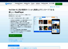 jp.real.com