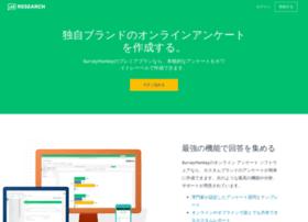 jp.research.net